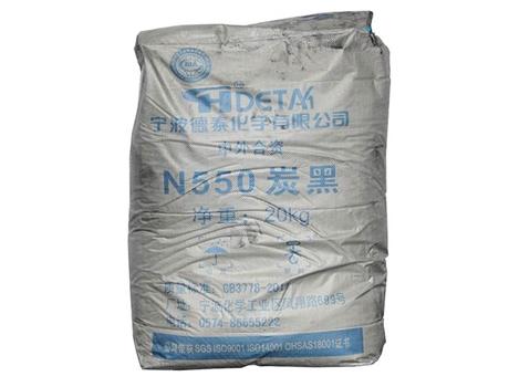优质N550炭黑 优质蓝相炭黑 碳黑N550