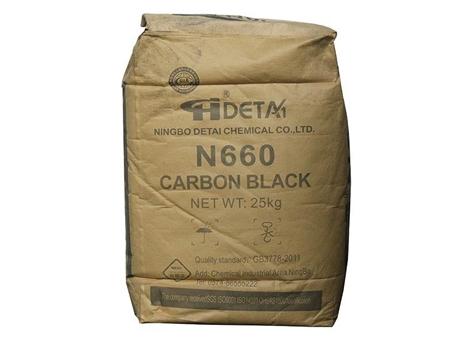 广州力本橡胶原料公司专业销售高耐磨炭黑 N660碳黑