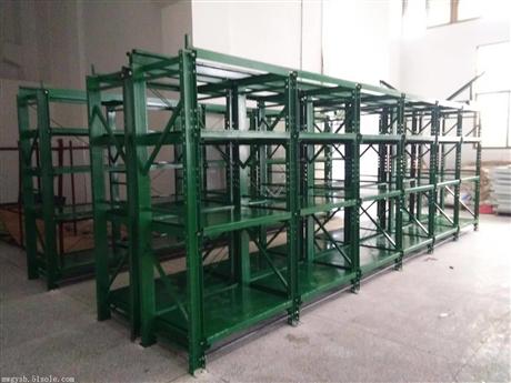 厂家直销标准抽屉式模具架 仓库模具货架 模具放置架