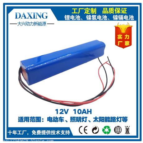 珠海市厂家直销太阳能路灯锂电池12V10AH锂电池