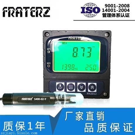 FRATERZ工业在线PH检测仪酸碱度监测仪PH计