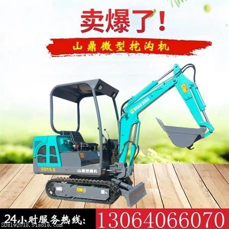 农田灌溉用山东山鼎小型挖掘机