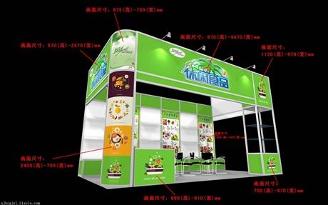 华东国际糖酒会   南京糖酒会