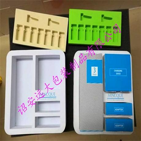 化妆品包装盒内衬价格