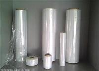 缠绕膜厂家,优质缠绕膜生产厂家