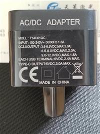 充电器紫外激光打标机设备厂家