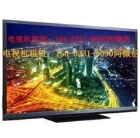 珠海液晶电视出租
