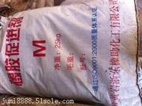 回收橡胶助剂价格走势