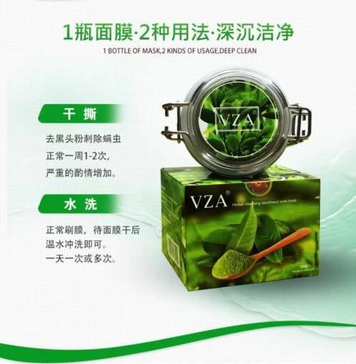 VZA去黑头面膜的功效怎样,好用吗