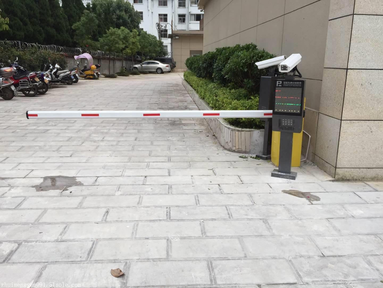 迪庆安装车牌识别停车场收费系统