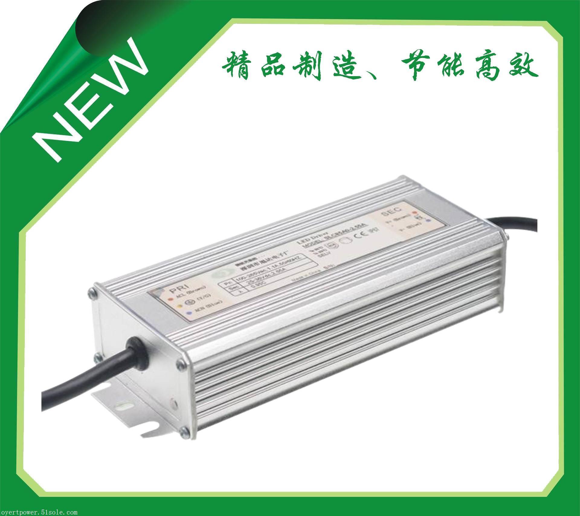 全国LED驱动电源产品采购平台12v24v电源