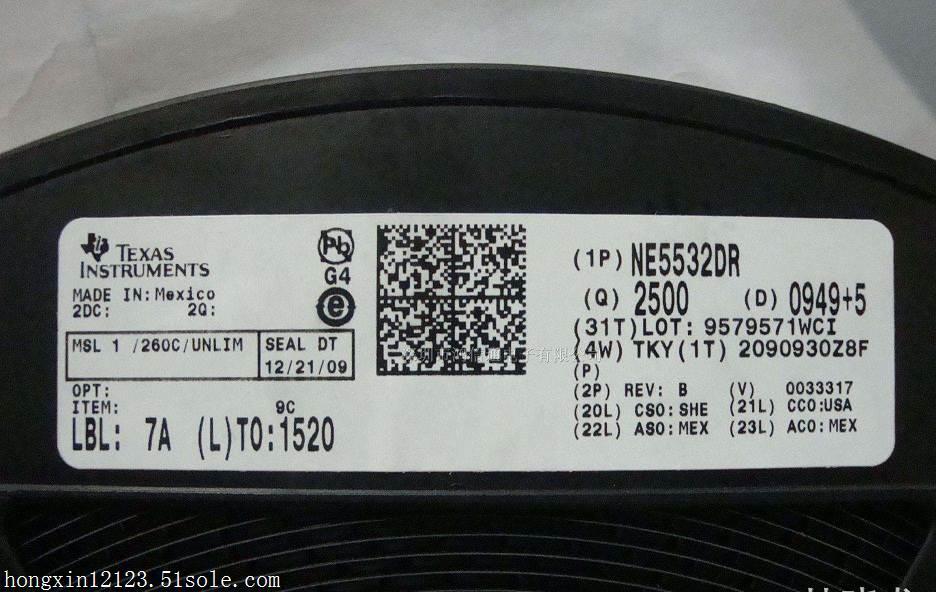 高价芯片回收 大量收购BGA芯片