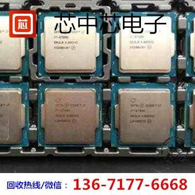 天津回收英特尔  回收CPU型号