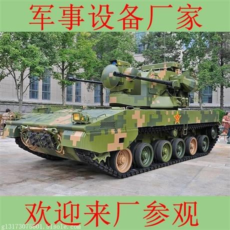 厂家供应大型坦克模型静动态军事模型仿真武装军事设备活动展览