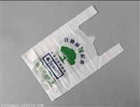 环保塑料包装袋,环保塑料袋定做厂家