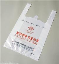 手提塑料袋厂家,塑料包装袋批发价格