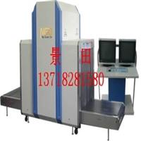 北京安检机供应商 安检机图片