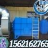 vocs废气处理设备价格,工业废气处理的原理