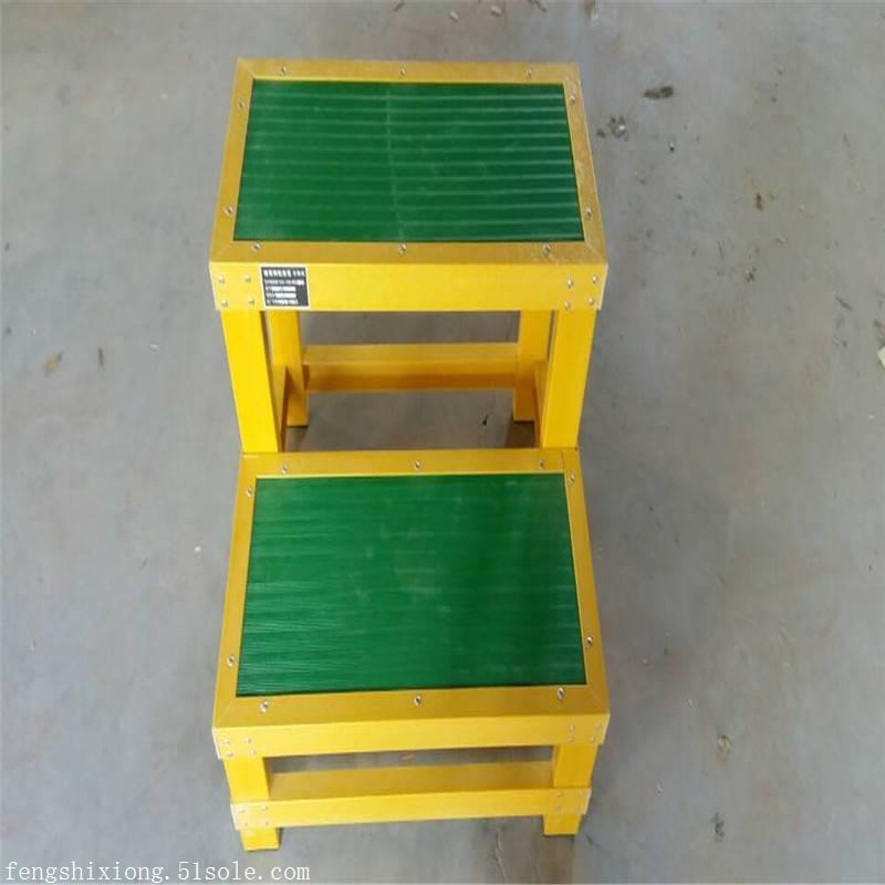 玻璃钢绝缘梯凳可移动式双层绝缘凳绝缘梯子绝缘平台
