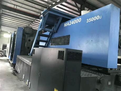 海天注塑机MA2400吨
