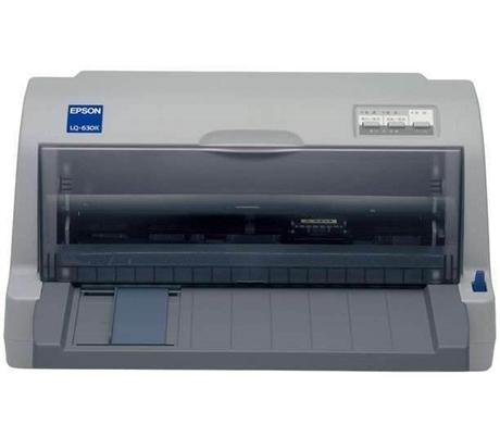 新余爱普生630K针式打印机