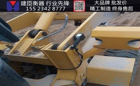 厦工临工徐工龙工装载机电子秤价格多少钱与检定规程(一)
