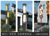 古典景观灯厂家,古典景观灯生产厂家,古典街道景观灯价格