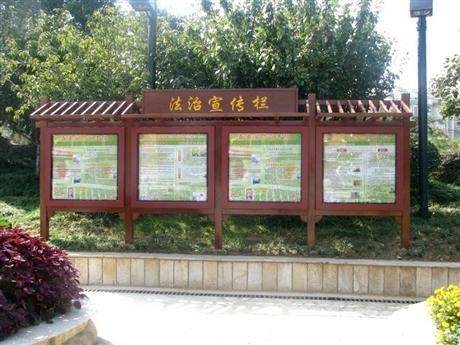 滁州江苏宣传栏厂家专业设计、制造