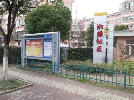 廊坊江苏宣传栏厂家直销、做工精细
