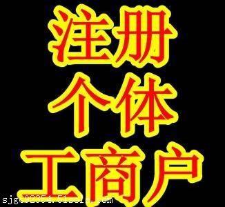 上海代理记账公司,闵行代理记账