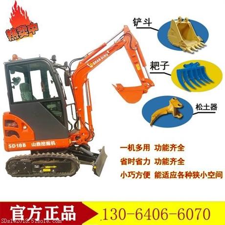 新疆抓棉花用山鼎小型挖掘机