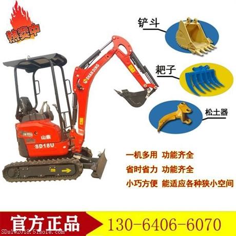 果园挖坑用济南山鼎微型挖掘机参数规格