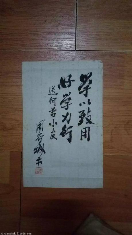 上海奉贤区高价回收老字画