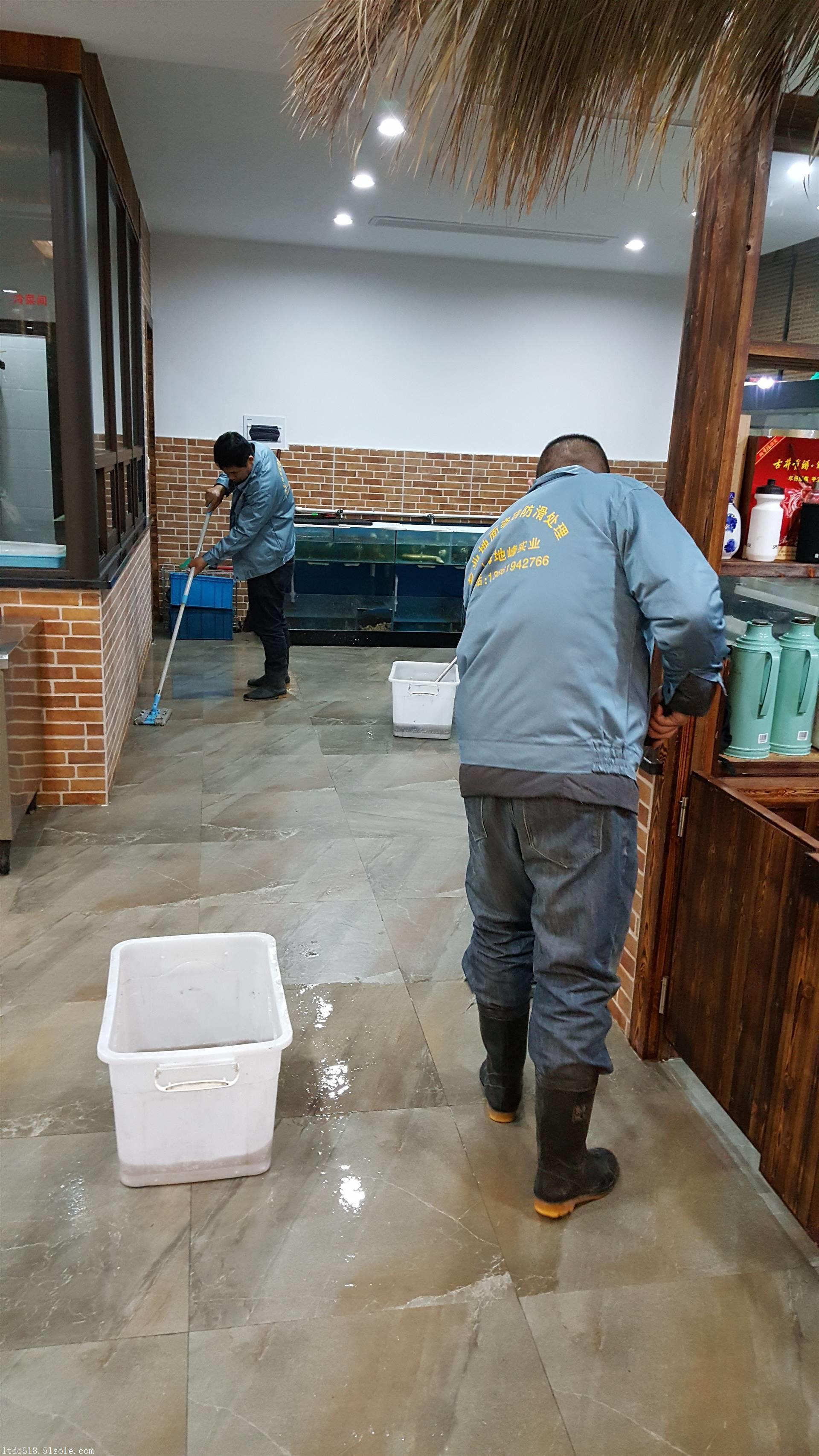 瓷砖防滑保养维护