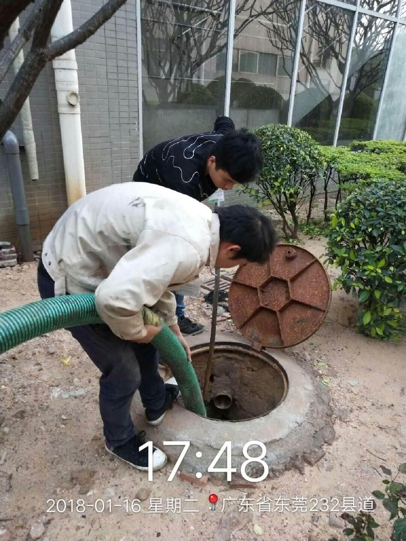 东莞专业地漏 菜池 疏通下水道 化粪池清理管道疏通