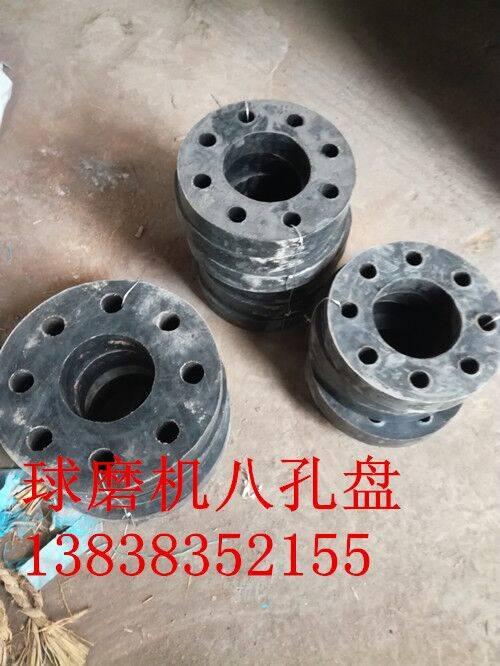 磨煤机联轴器耐冲击八孔垫 耐磨缓冲橡胶垫