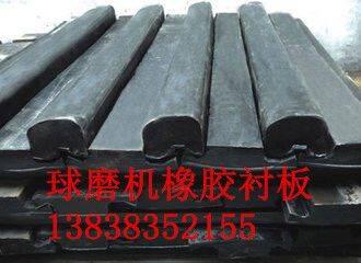 水泥厂球磨机耐磨内衬橡胶衬板 橡胶八孔垫