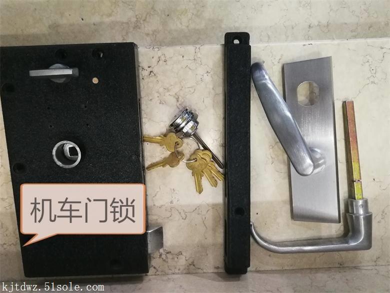 机车门锁GK1E机车门锁YM系列机车门锁