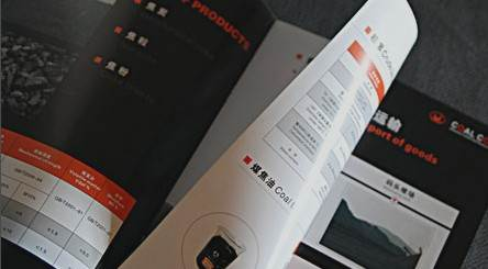 青岛宣传册设计印刷制作公司