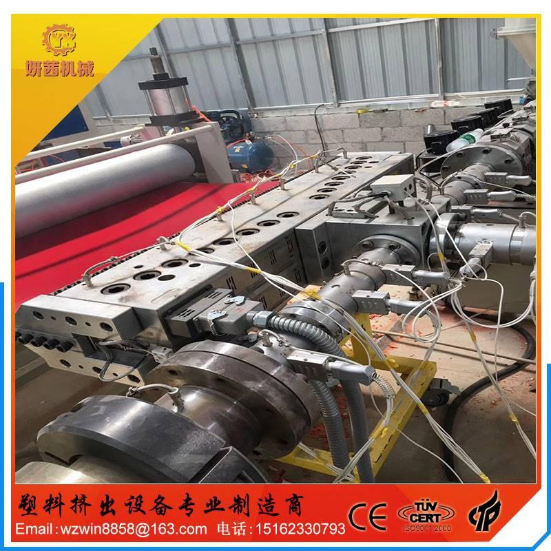 树脂瓦生产线 合成树脂瓦厂家价格