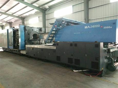 深圳海天注塑机MA1300吨