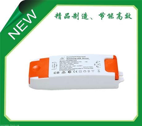 LED路灯电源LHW-030X050