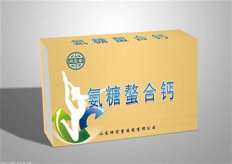 提高骨密度 预防骨质疏松螯合钙氨糖