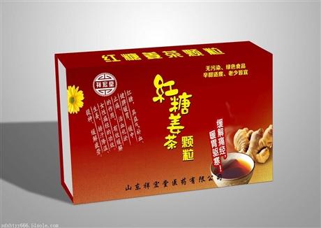 oem代加工健胃补血红糖姜茶颗粒