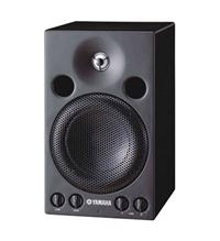 雅马哈 MSP3 YAMAHA 有源音箱扬声器 雅马哈专业音响设备批发