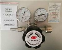 不锈钢氧气减压阀YY12R-1R