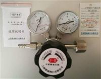 不锈钢空气减压阀YK12R-1R高纯气特气 气瓶调整器表316L上海繁瑞