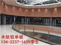 铝单板厂家-幕墙铝单板厂家-造型铝单板天花吊顶