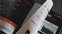 青岛印刷厂包装盒