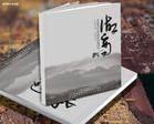 青岛画册设计公司印刷